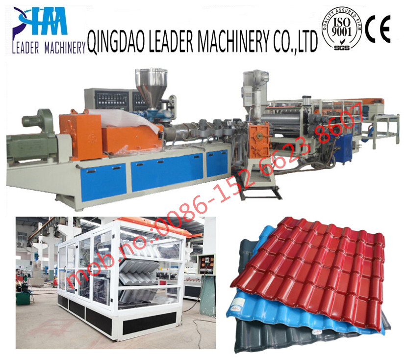 PVC ASA Glazed Roofing Tiles Extrusion Line