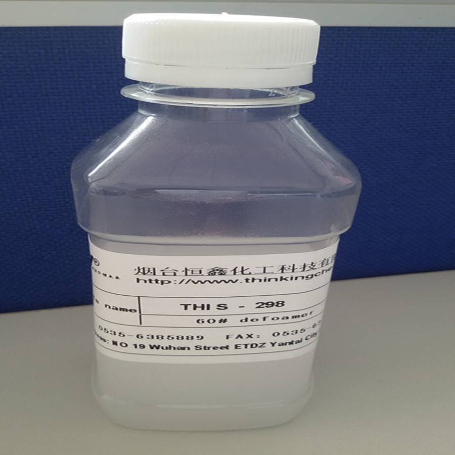 Thi-298  Defoamer for Fermentaion Industry