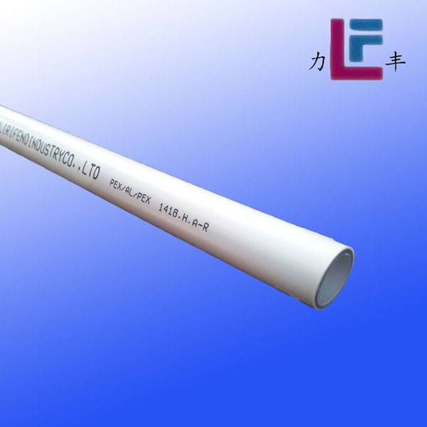 Pex-Al-Pe Cold Water Pipe