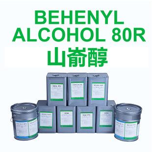 Behenyl Alcohol