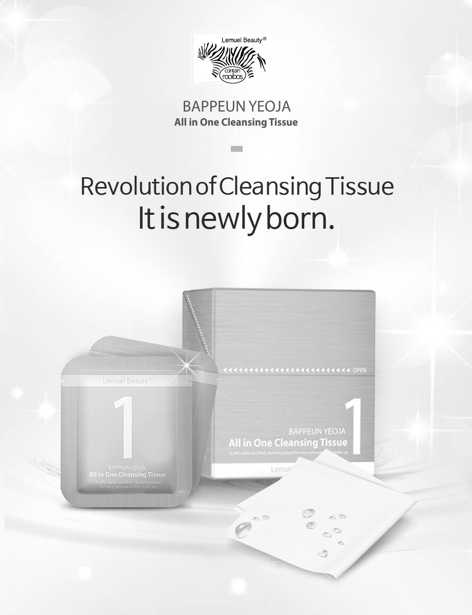 BAPPEUN YEOJA All In One Cleansing Tissue