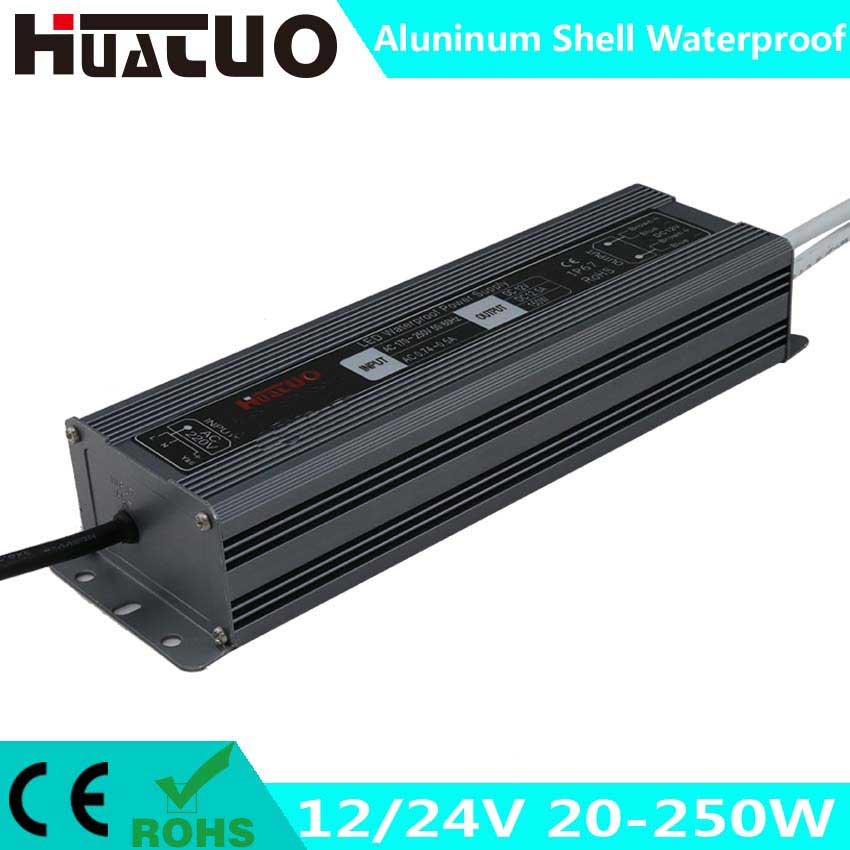 12/24V 20-250W constant voltage aluminum shell waterproof LED power