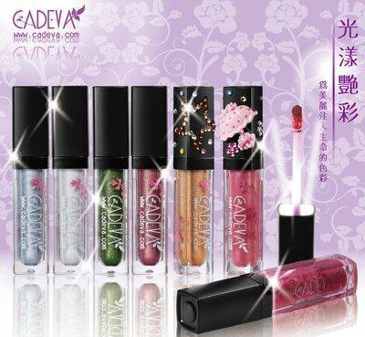 Crystal Diamond Lip Gloss