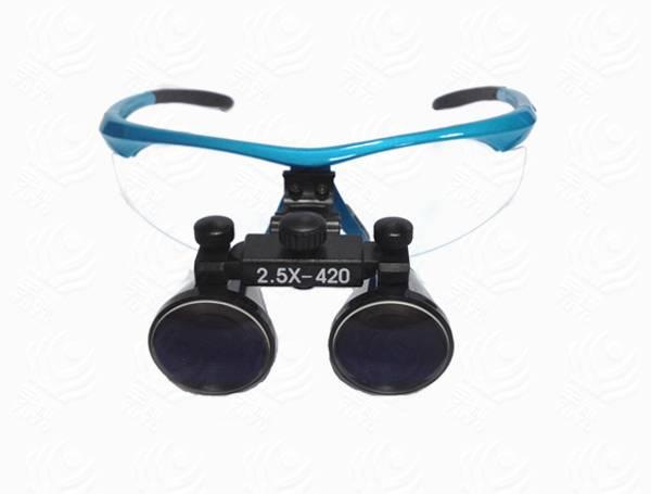 Dental antifog magnifier 2.5X blue