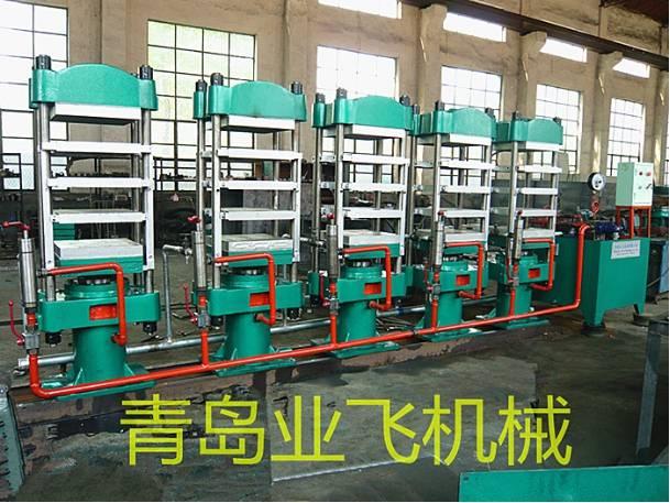 Five in one unit vulcanizing machine