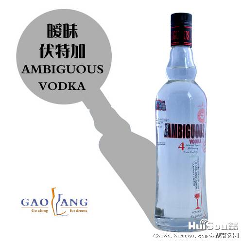 High quality vodka wine factory supplier with ISO FDA QS