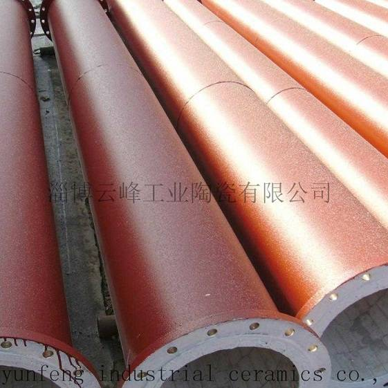 Wear-resistant ceramic pipe