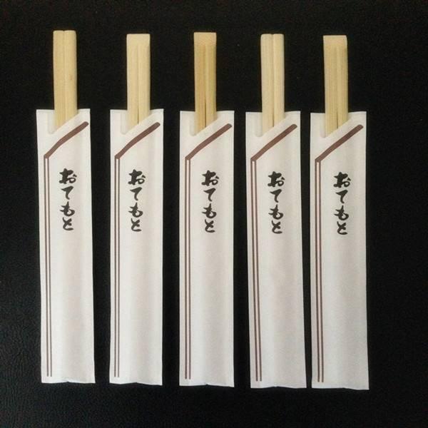 semi-closed paper2 sleeve bamboo chopsticks