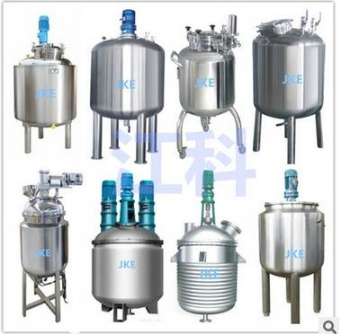Cosmetic Cream/Lotion Emulsifying Tank Pharmaceutical Ointment Mixing Tank