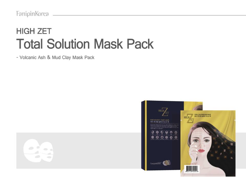 High-Zet Total Solution Mask Pack
