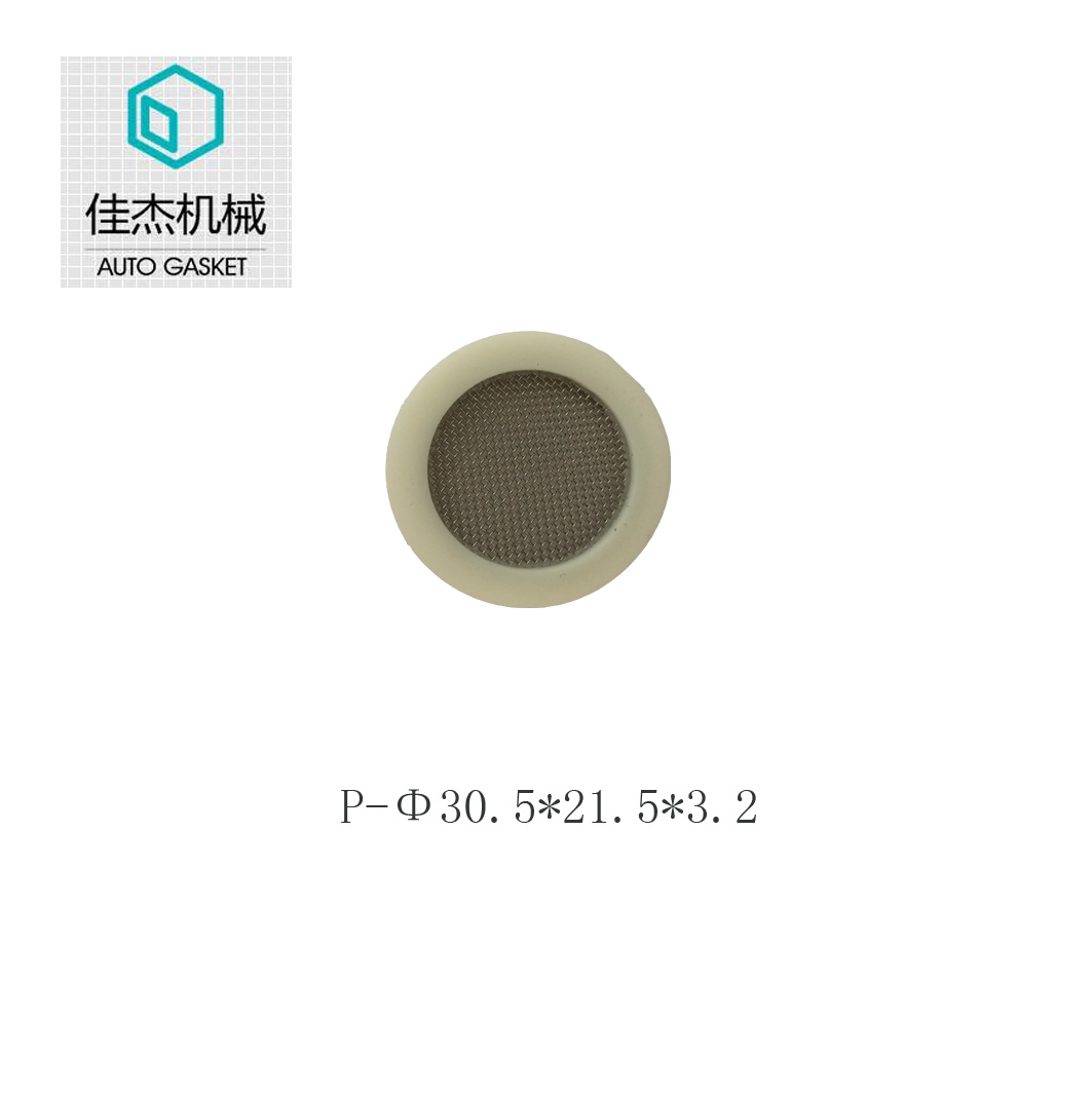 Haining jiajie rubber&plastic wrapping filter gasket water filter
