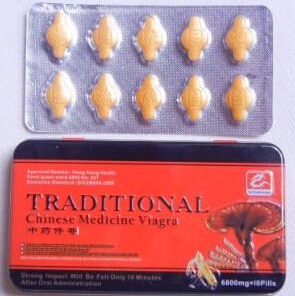 traditional chinese medicine vigra