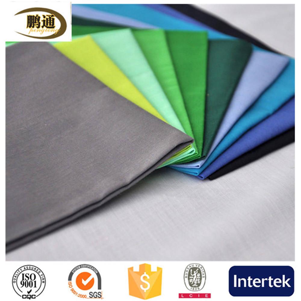 "TC 90/10 4545 11076 57/58"" Pocket Fabric"