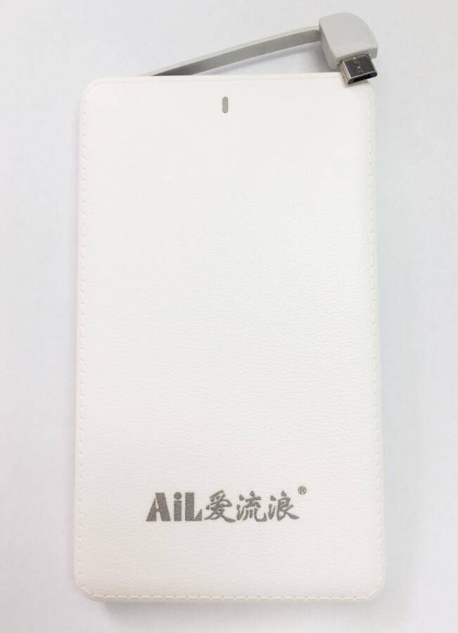 P910 OEM 4000 mAh Power bank with Bulit-in cable