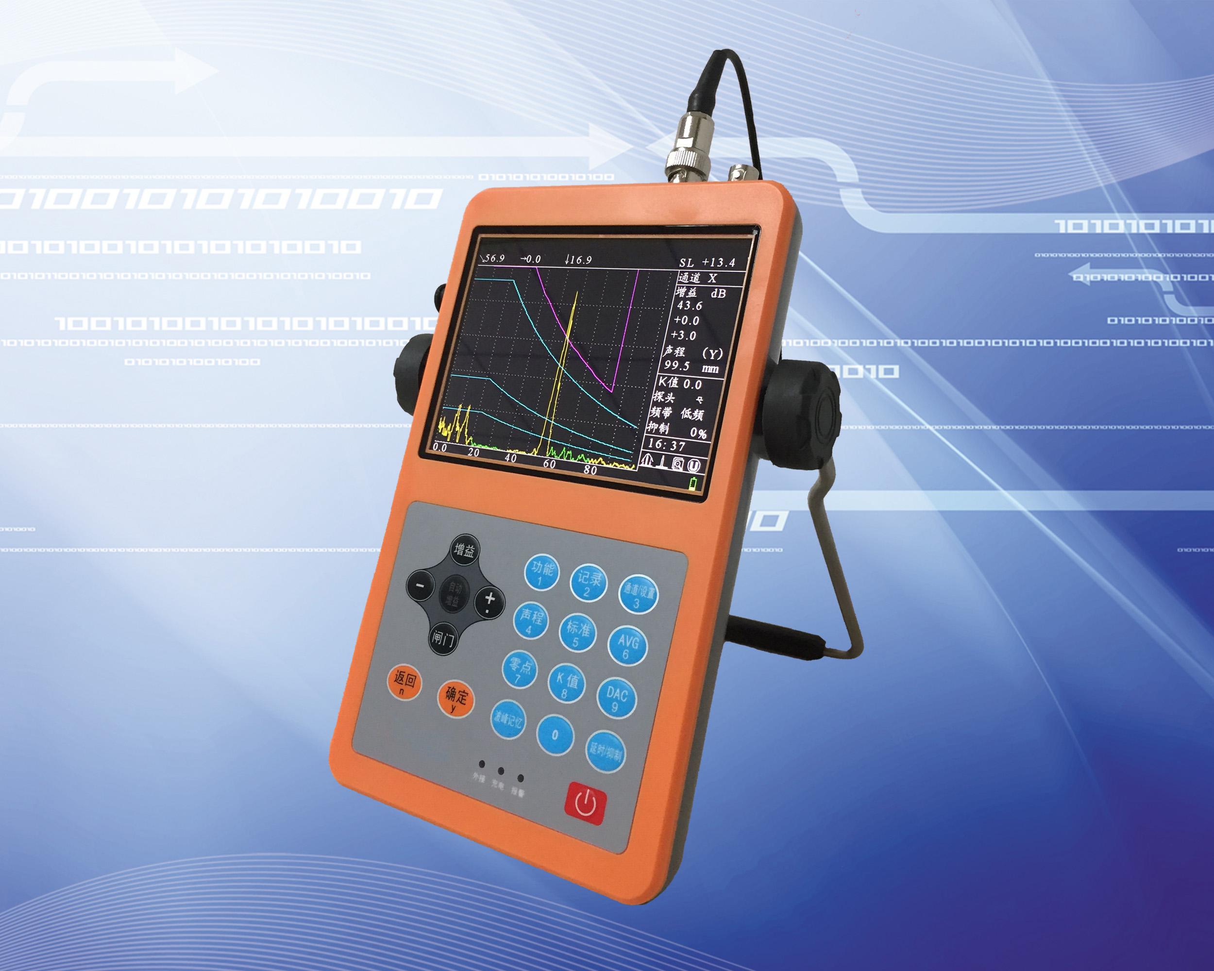 welding/metal digital portable ultrasonic flaw detector