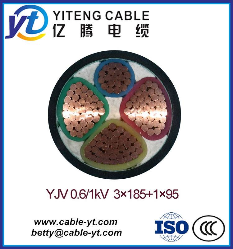 low voltage xlpe/PVC insulated Flame retardant and Fire resistant power cables
