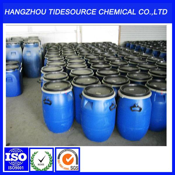 No halogen water based phosphate flame retardant YR-6(CL) for blend fabric