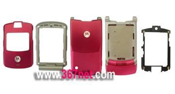 Motorola V3 Original Housing