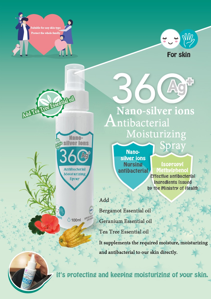 Ag+ Cleansing Spray/ Hand sanitizer
