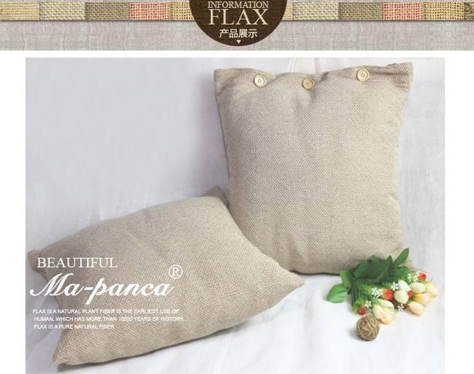 rough pillow