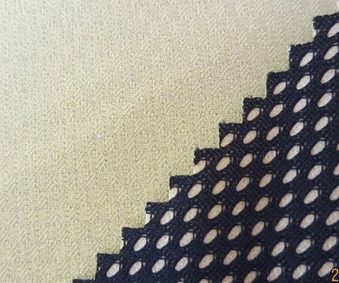 75D grid high-strectch fabric+tpu+knitting mesh