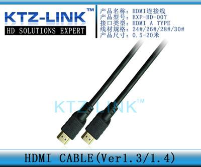 3D HDMI CABLE A TYPE