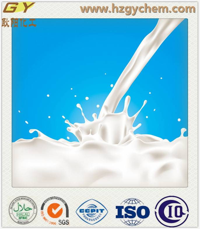Good Emulsifier Milk Beverage Succinylated Monoglycerides Smg E472g