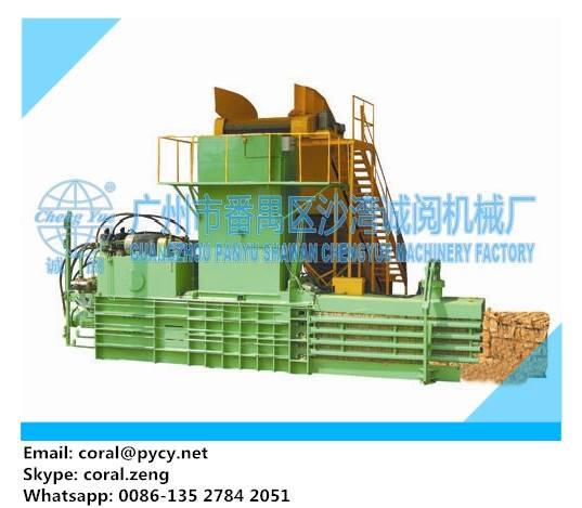 Automatic Powerful Press Baling Machine