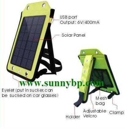 Portable solar backpack power for mobile phone