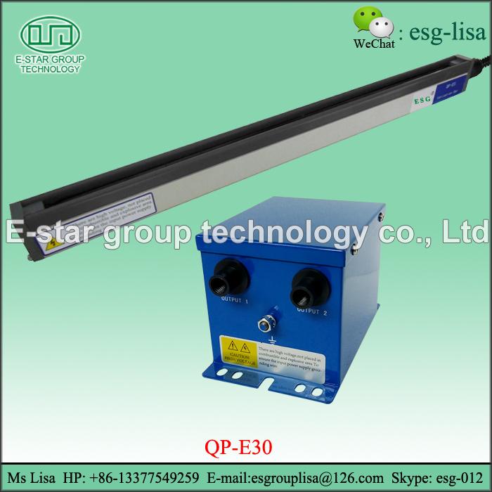 E30 Anti static bar static eliminator air ionizing bar