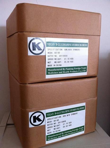 Vegan Glucosamine HCL/Sulfate 2KCL