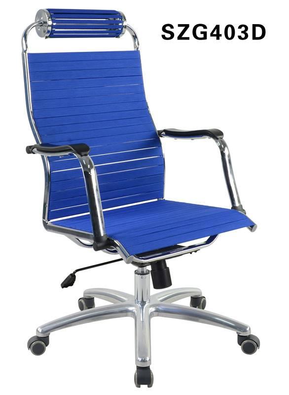 Executive High Back Swivel Arm Office Chair