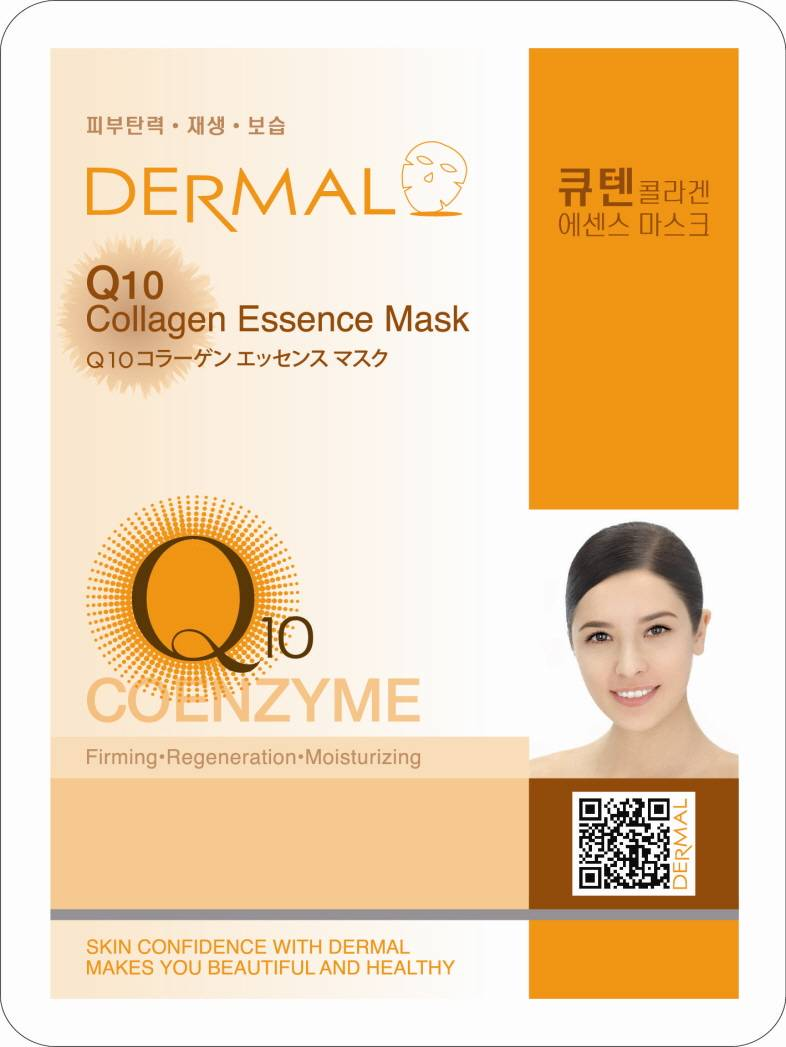 Dermal Q10 Collagen Essence Mask