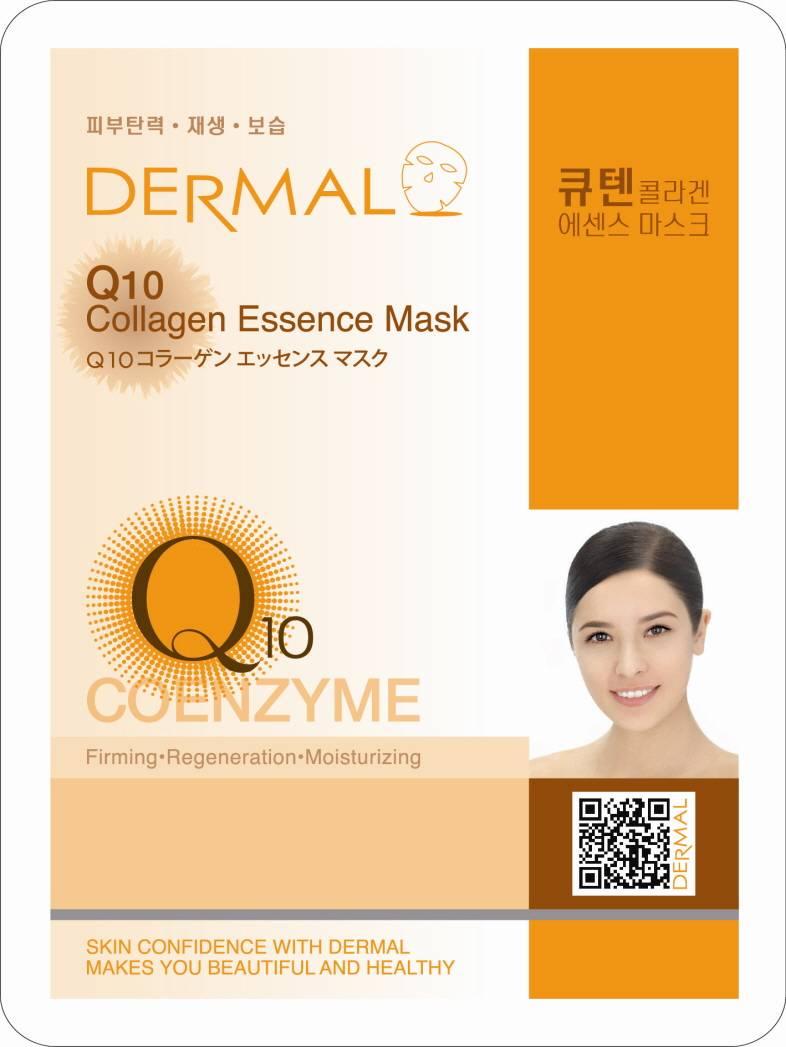 Dermal Q10 Collagen Essence Mask