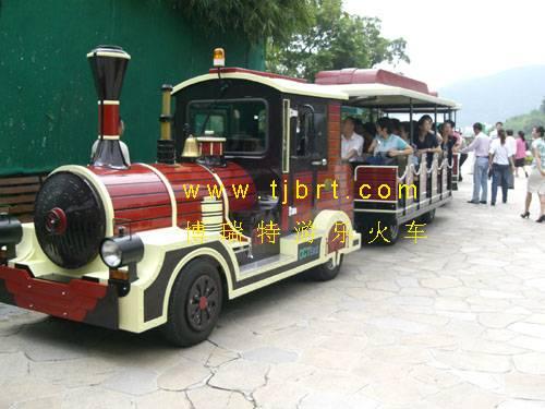 park fun train
