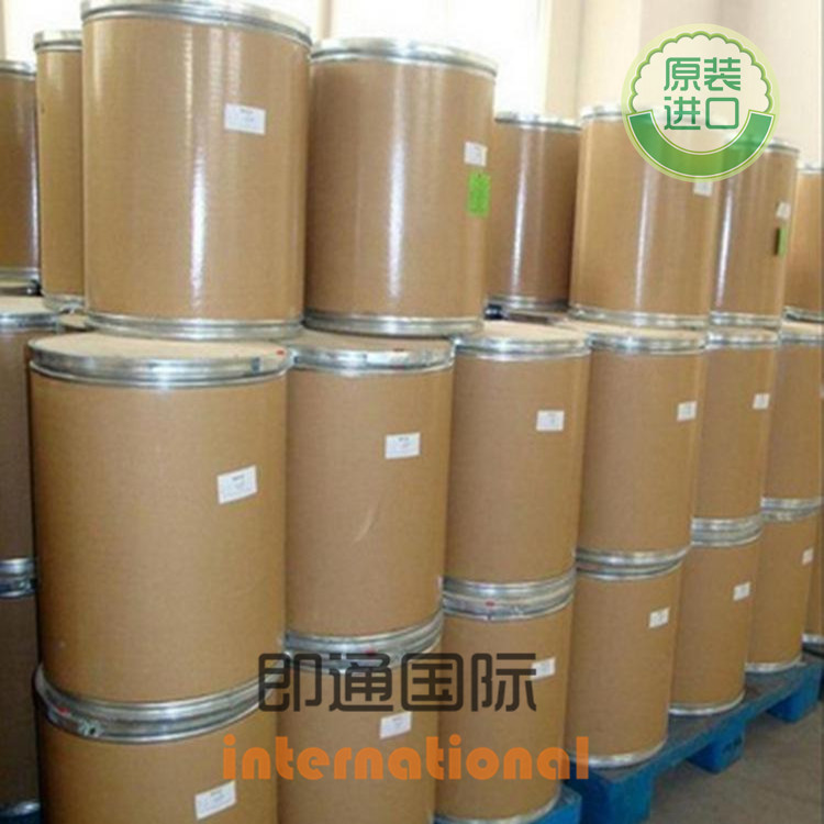 Water Soluble Chitosan