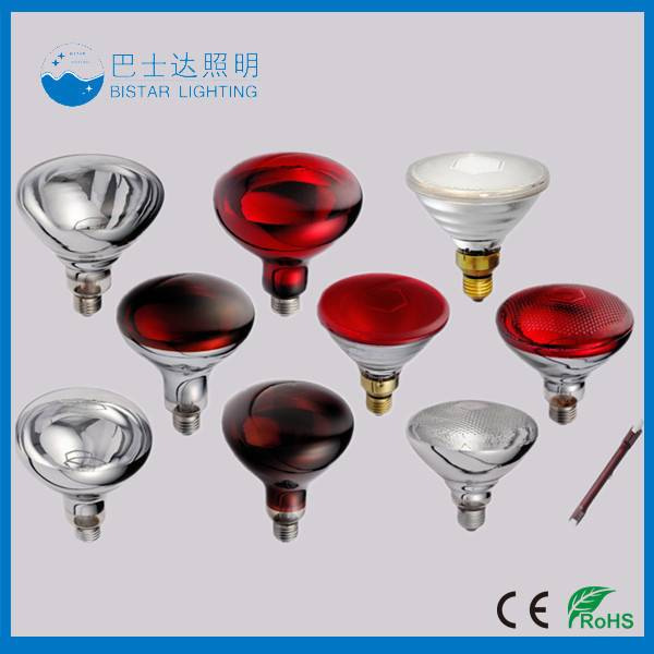 Infrared heat lamp R125