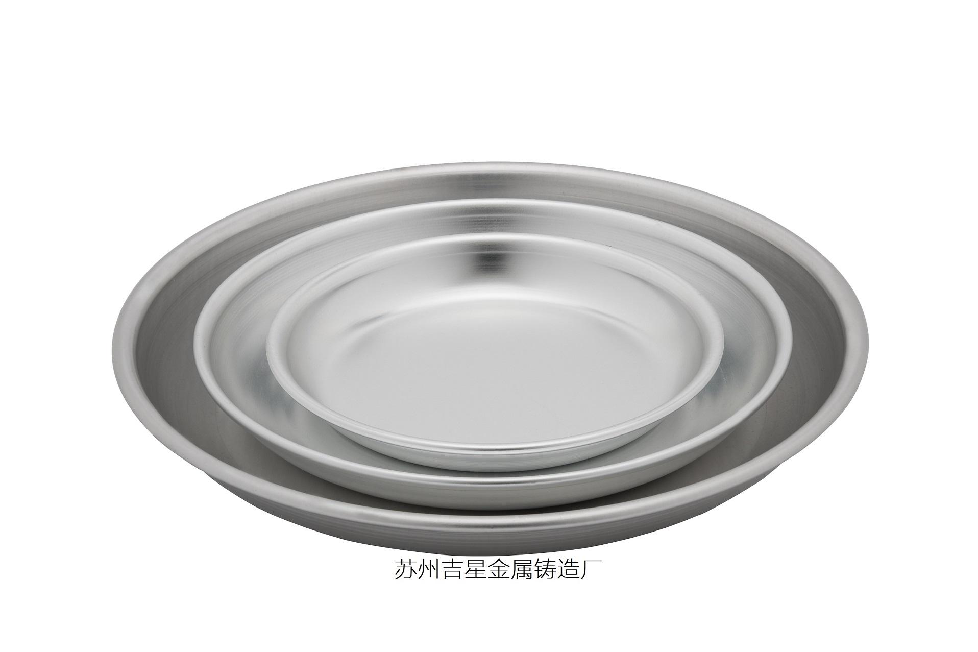 Aluminum Seafood Plate