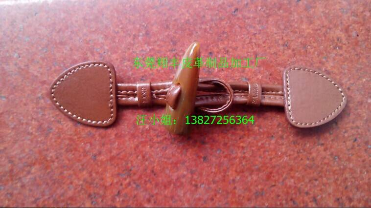 Leather clothing supplementary material, horn skin to buckle, leather buttons and leather buckles, f
