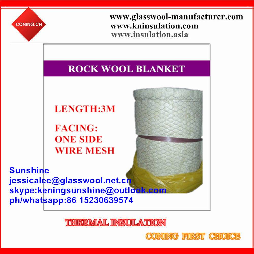 Rock wool sewed wire mesh/rock wool wire mesh blanket
