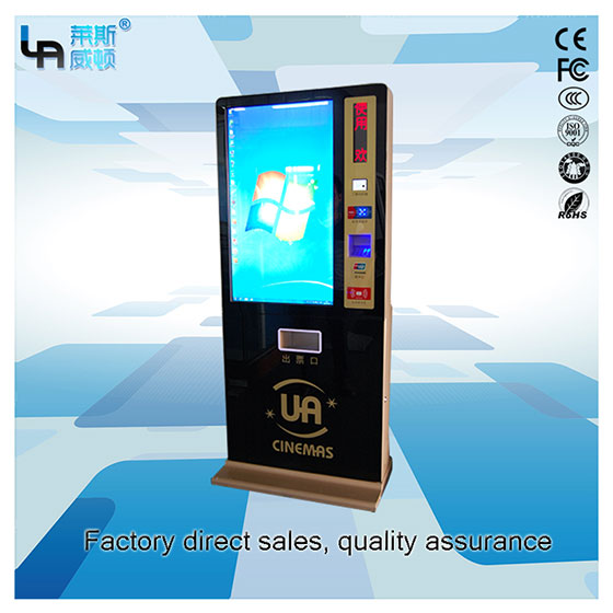 LASVD 42 inch touch screen film ticket vending machine touch self-service terminal kiosk