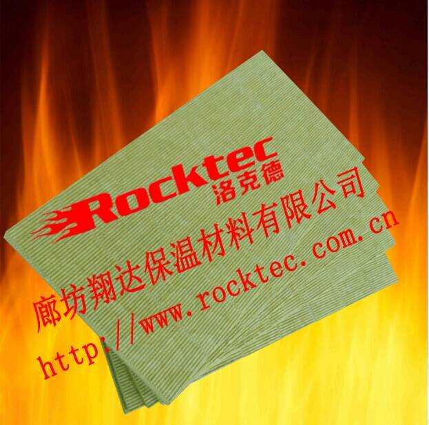 Qualified Rock wool for External Thermal Insulation