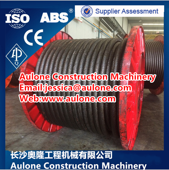 32MM ,1960MPA,35WX7 rotary drilling rig wire rope