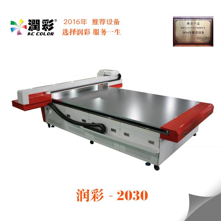 Wide Format 2000x3000mm CMYK UV Flatbed Printer For Glass Printing And Backdrop Wall Printing
