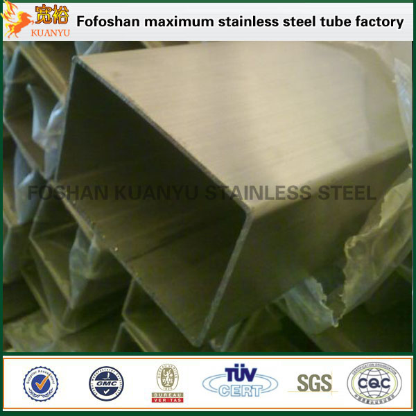 China factory stainless steel rectangular pipe price