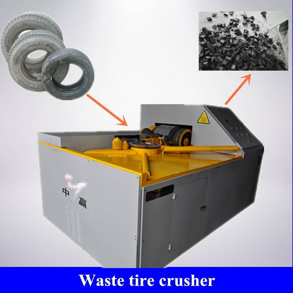 Tire Processing Equipment Plant--Tire Crusher