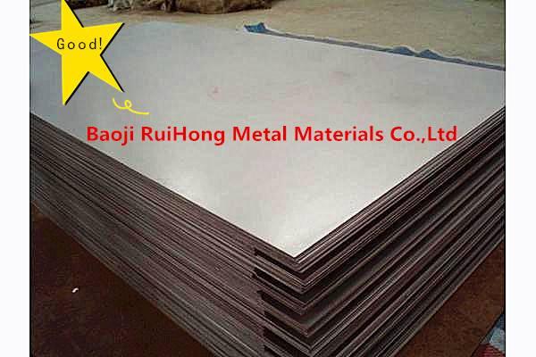 Titanium Plate/Sheet  Gr2
