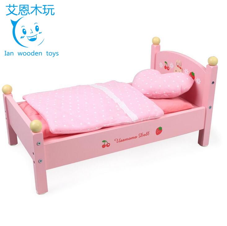 Kids Wooden Toy 18 Inch Doll Bed
