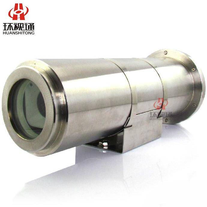 Explosion proof CCTV  Zoom CCTV Camera