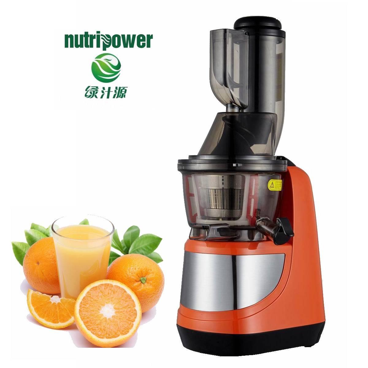 Compact juice fountain plus juice extractor